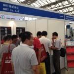 EASTPO 2012第14回 上海国際工作機械見本市